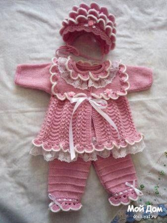 A beautiful, special outfit for little sister