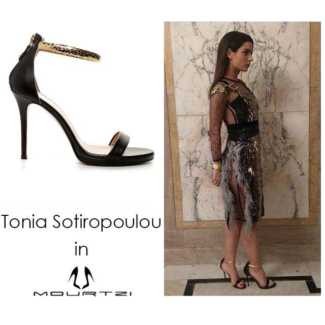 ΤΟΝΙΑ ΣΩΤΗΡΟΠΟΥΛΟΥ Tonia Sotiropoulou in Mourtzi shoes #mourtzi #sandals #toniasotiropoulou #greekdesigners www.mourtzi.com