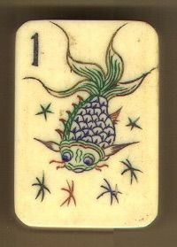 Vintage mah jong, mahjong, mah jongg, mahjongg, ma jong, ma jongg, majong, majongg games for sale and museum