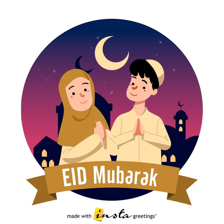 Download free eid mubarak stickers for whatsapp and share