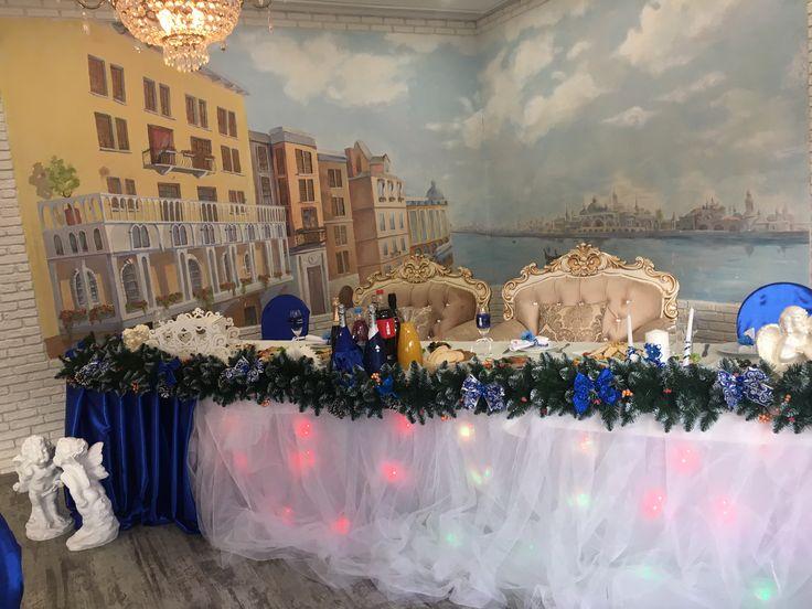 Cиняя новогодняя свадьба