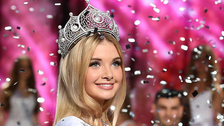 Финал конкурса «Мисс Россия 2017»