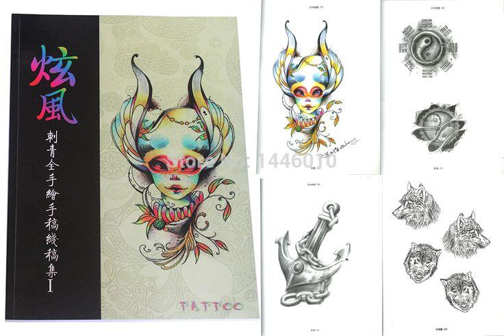 Yuelong Tattoo Supply Wholesale Free Shipping New Pro Xuan Feng Tattoo Flash Book Magazine A4 Size VOL. 1