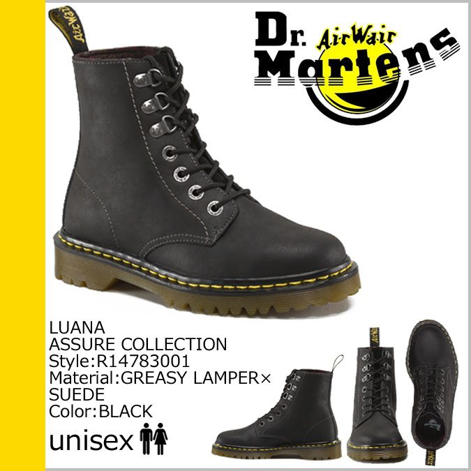 yesss these are my babies <3 love them so freaking much // SneaK Online Shop | Rakuten Global Market: Dr. Martens Dr.Martens 7 holes boots R14783001 LUANA leather x suede men's women's suede