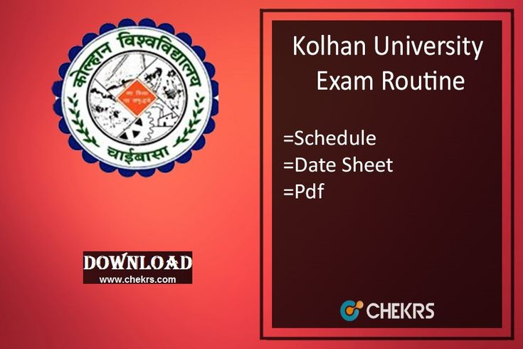 Kolhan University Exam Routine 2018 #BA #BSc #BCom #Schedule #Dates