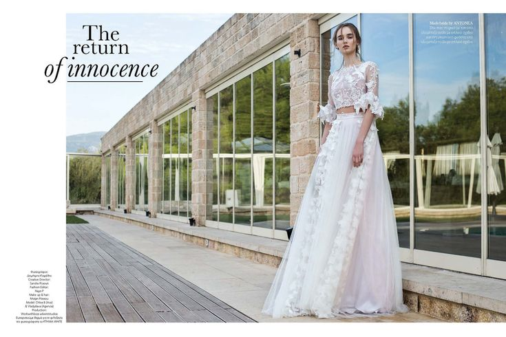 Wedding Luxury - December '17 Made Bride by Antonea wedding dress