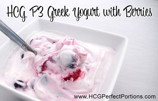 Taste like your cheating... but you're not! Perfect for Phase 3 of the HCG Diet.