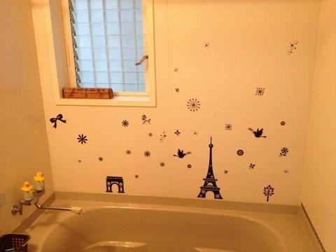 風呂 ウォールステッカー パリ