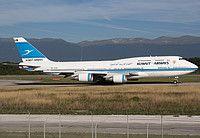 Kuwait Airways (KW) Boeing 747-469(M) 9K-ADE aircraft, named ''Al-Jabriya'', skating at Suisse Geneva Cointrin International Airport. 29/08/2015. (Al-Jabriya=an area in Hawalli Governorate in Kuwait).