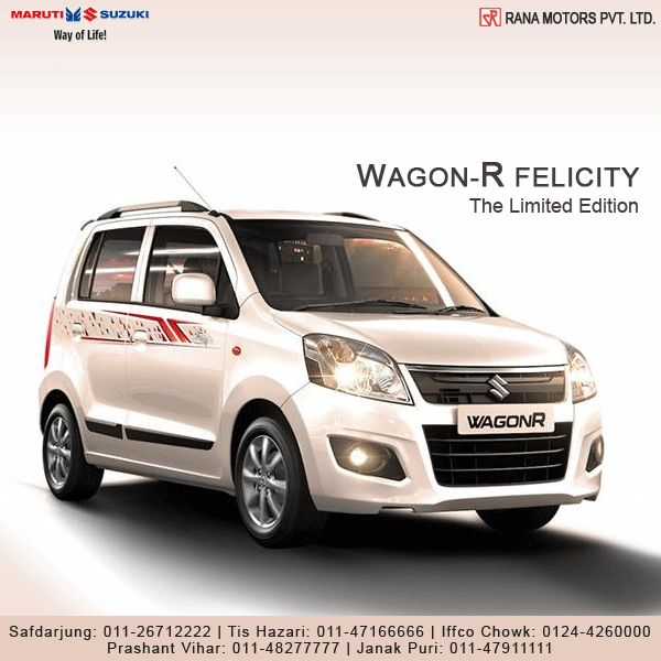 Wagon R Felicity (Limited Edition) will be available in two variants - the Lxi and Vxi, and will also get an AMT option. www.ranamotors.co.in  Contact Numbers:- Safdarjung: 011-26712222 Prashant Vihar: 011-48277777 Iffco Chowk: 0124-4260000 Tis Hazari : 011-47166666 Janak Puri: 011-47911111  #MarutiSuzuki #WagonrFelicity #LimitedEdition #Car #RanaMotors #NewDelhi #Gurgaon