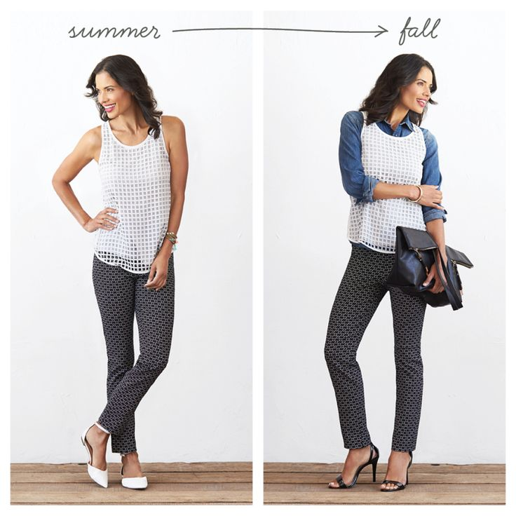 You've been bearing the heat long enough—especially on your morning commute! Take your tried & true work look and turn it into something more fall-appropriate with a simple layering tweak. Try wearing a chambray or fine cotton button-up under your favorite textured tank for cool-temperature protection.