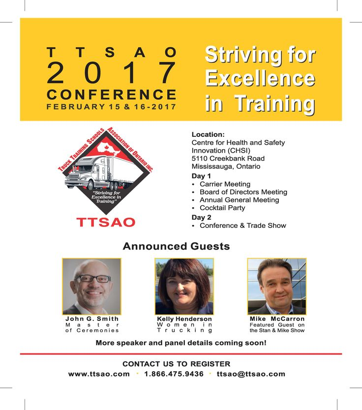 TTSAO Conference 2017-Join Us!