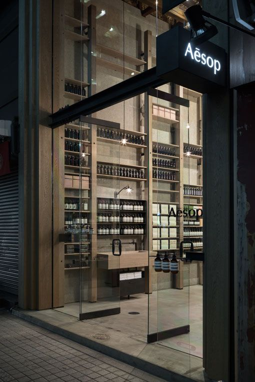 Osaka aesop store opening architects store design and for Retail shop exterior design