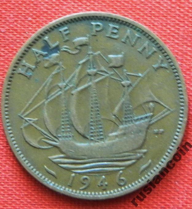 Пол Пенни Англия 1946 Георг VI корабль парусник