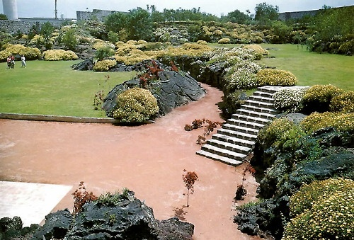 Parque publico, Jardines del Pedregal, México DF 1952 Arq. Luis Barragán Foto: Juan Guzmán - Public park, Gardens of Pedregal, Mexico City 1952