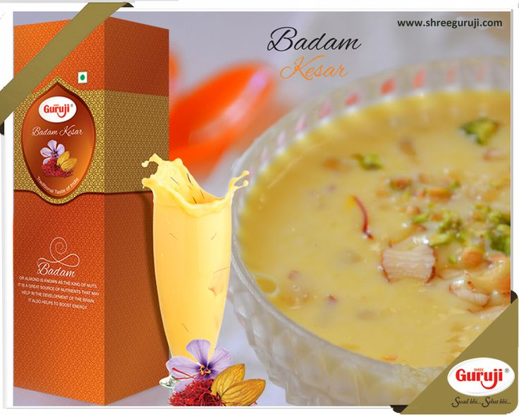 👉 Preparation  ✔ 1 Glass = Badam Kesar 20% + Chilled Milk 60% + Crushed Ice 20% (No Sugar Required)  👉 Benefits  ✔ Helps in the development of brain  ✔ Acts as an antioxidant & reduce the risk of heart diseases  ✔ Boosts Energy  ✔ Helps to enhance memory  ✔ Helps to regulate blood pressure