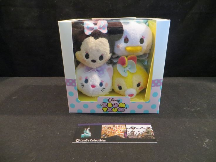 Dressed Up Tsum Tsum set Minnie Daisy Marie Miss Bunny Disney Store Authentic
