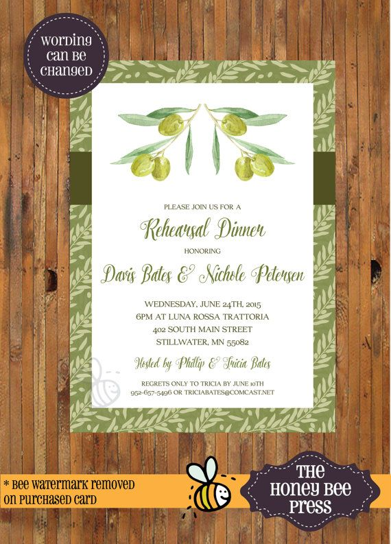 Rehearsal Dinner invitation  Olive Tuscan by TheHoneyBeePress