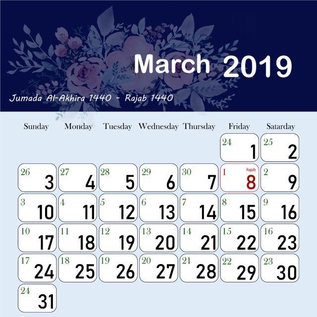 Islamic Hijri Calendar March 1440 2019 Vector And Png Calendar March Hijri Calendar Calendar Png