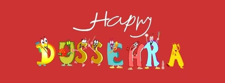 Happy Dussehra 2013 SMS Wishes for Facebook Friends