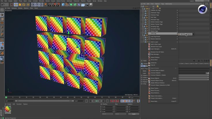 Tip - 142: How to adjust multiple object's UVs in one go