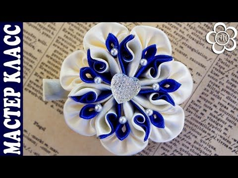 DIY kanzashi flower hairclip, kanzashi flower tutorial, how to, kanzashi flores de cinta - YouTube