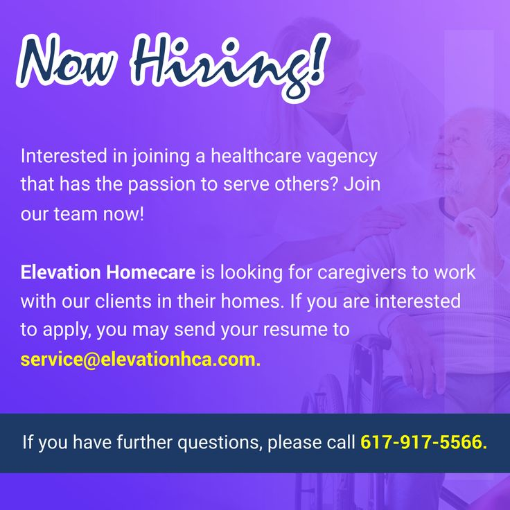 Now Hiring! Interested in joining a healthcare agency that