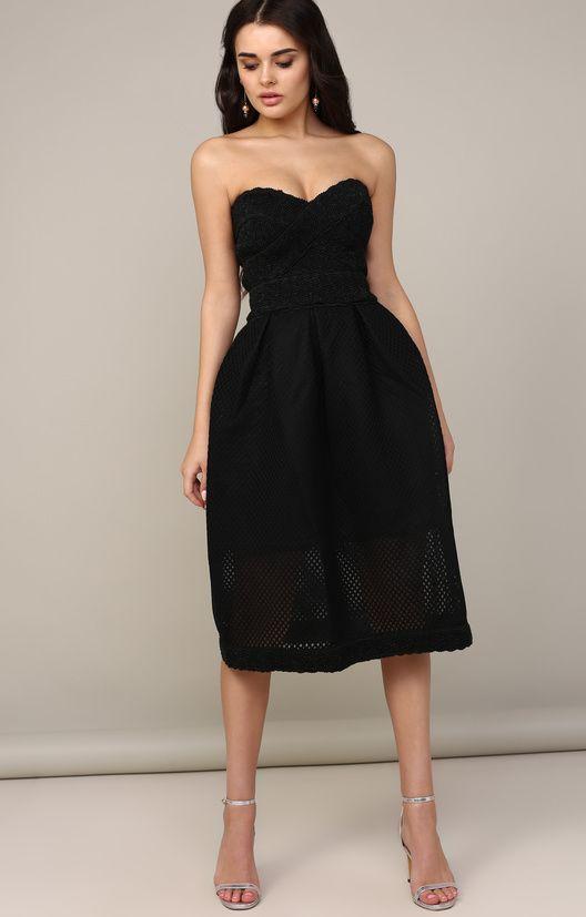 Расшитое бисером платье-бюстье с сетчатой юбкой Name / 2000000250615-1