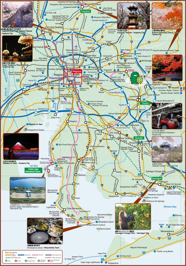 Tourist attractions in and around Nagoya | Nagoya Info - Nagoya Travel Guide