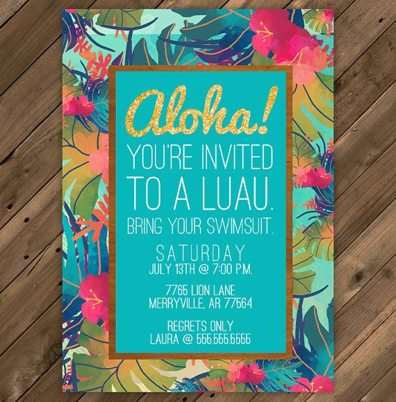Hawaii Luau party invitation printable PDF 5x7 by MissMurrayDesign