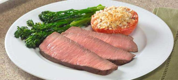 Rosemary Seasoned London Broil | Harris Teeter Butchers Market