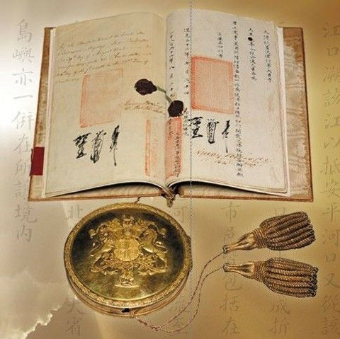 The Treaty of Nanking signed in 1842