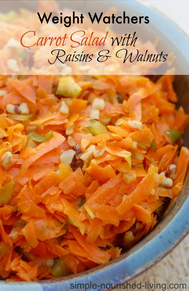Weight Watchers Carrot Salad with Raisins and Walnuts. Simple + Delicious. 86 calories, 2 Weight Watchers Points Plus http://simple-nourished-living.com/2015/07/weight-watchers-carrot-salad-with-raisins-and-walnuts/
