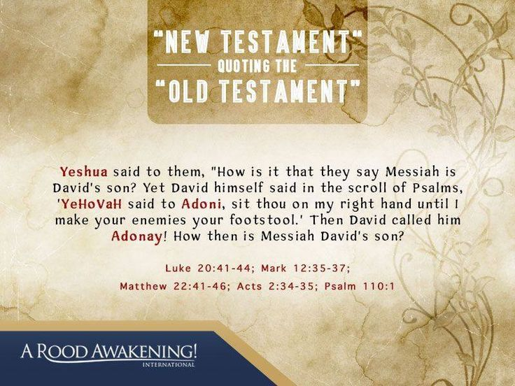 How then is Messiah David's son? - Luke 20:41-44; Mark 12:35-37; Matthew 22:41-46; Acts 2:34-35; Psalm 110:1