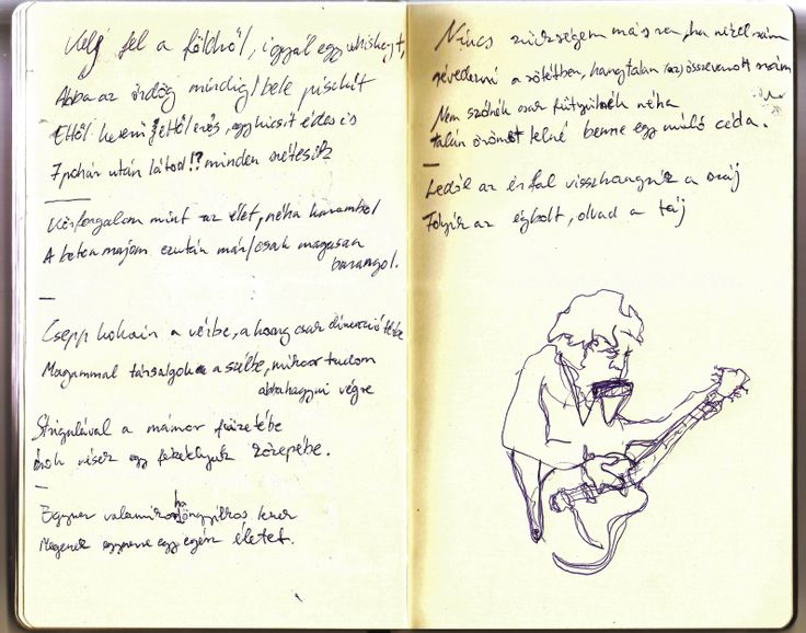 Kustan Adam lyrics, self portrait, skeetch, guitar
