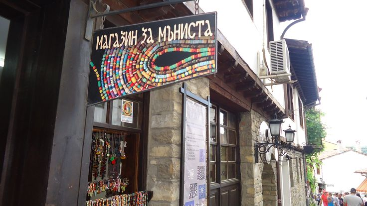 Veliko Tarnovo - Samovodska Charshiya - the numerous antiquarian and souvenir shops offer unique pieces of art and ancient jewellery, ceramics and woodcarving. #goodatservice.com