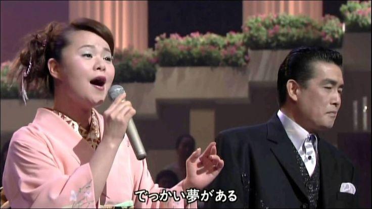 島津亜矢+角川博 ★浪花恋しぐれ