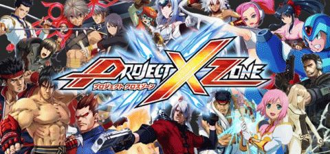 Cross Purposes: Project X Zone Review