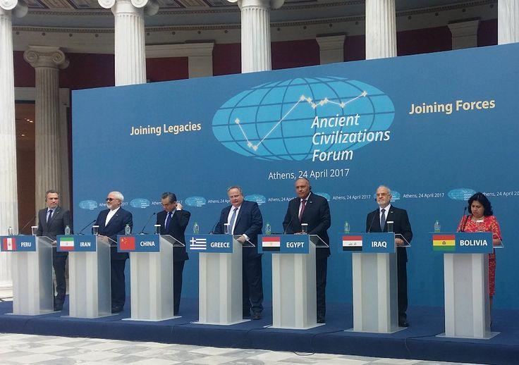 Athens Declaration on the Establishment of the Ancient Civilizations Forum.