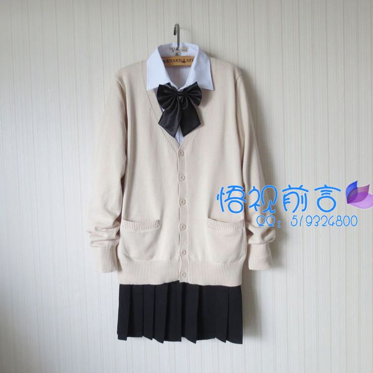 JK Preppy Style Uniforms School Uniforms for Women Cardigan Coat Japanese Anime Cosplay Lolita Uniform Suit