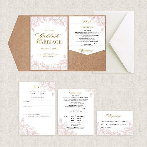 結婚式/招待状/ポケットフォルダー/海外風/おしゃれ/箔押し/花柄/ローズ/ダスティカラー/ボタニカル/ピンク/wedding/invitation/pocketfolder/pink/dustyrose