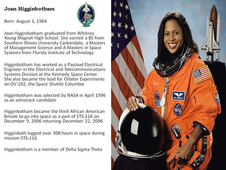 Joan Higginbotham Astronaut Pin by Mark Courts on