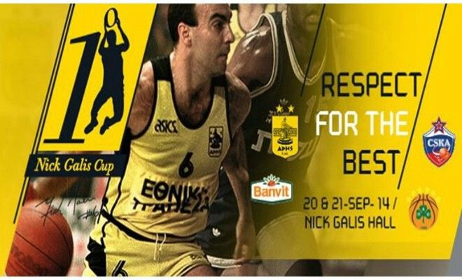 Nikos Galis the best of the best
