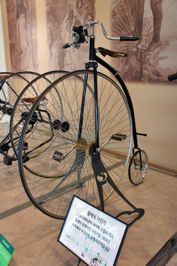 현재는 모두의 것 :: 별별 자전거들의 집합소 - 상주 자전거 박물관