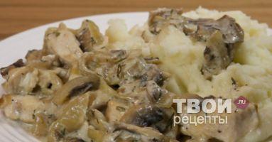 """""""Курица с грибами"""" - cамый вкусный рецепт :)"""