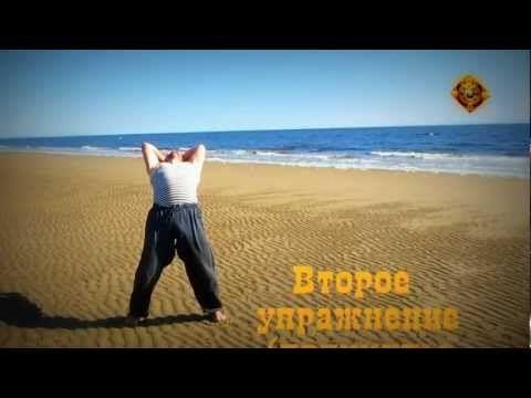 Комплекс Гермеса Трисмегиста - YouTube