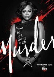 How to get away with murder 3.Sezon 10.Bölüm Yayında
