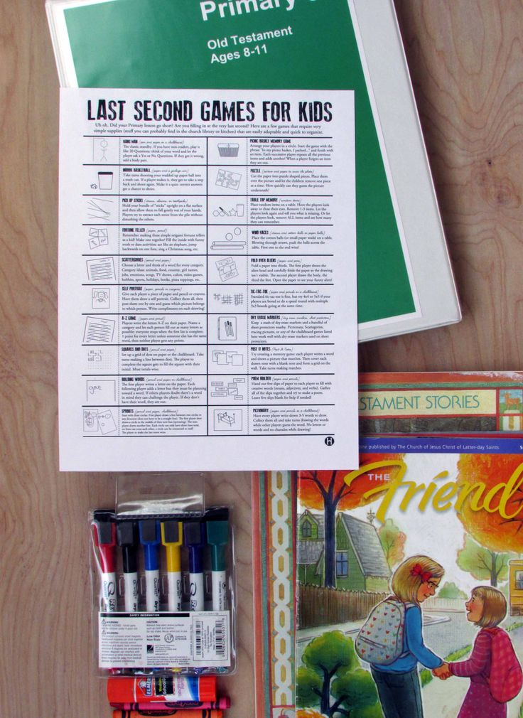 Last Minute Games when your Primary Lesson Goes Short