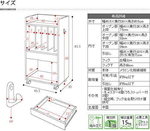 多機能ランドセルラック 送料無料【ナチュラル】