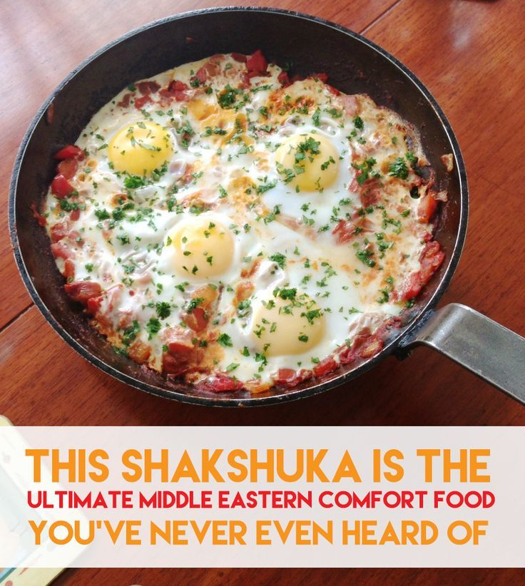 A spicy recipe that'll shak-shake up your #yolkporn game. #shakshuka #breakfast